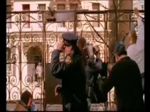 Method Man  The One Release Yo Delf
