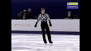 Алексей Ягудин Фигурное катание Олимпиада 2002 Зима