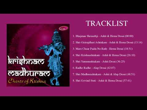 Krishnam Madhuram - Chants of Krishna (Full album Stream)