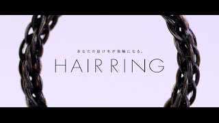 The Beauty Of Japanese Craftsmanship: Turning Your Hair Into Rings