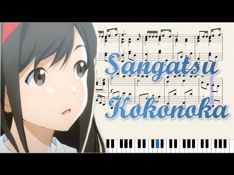 Sangatsu Kokonoka (Tsuki ga Kirei Insert Song) Sheet music