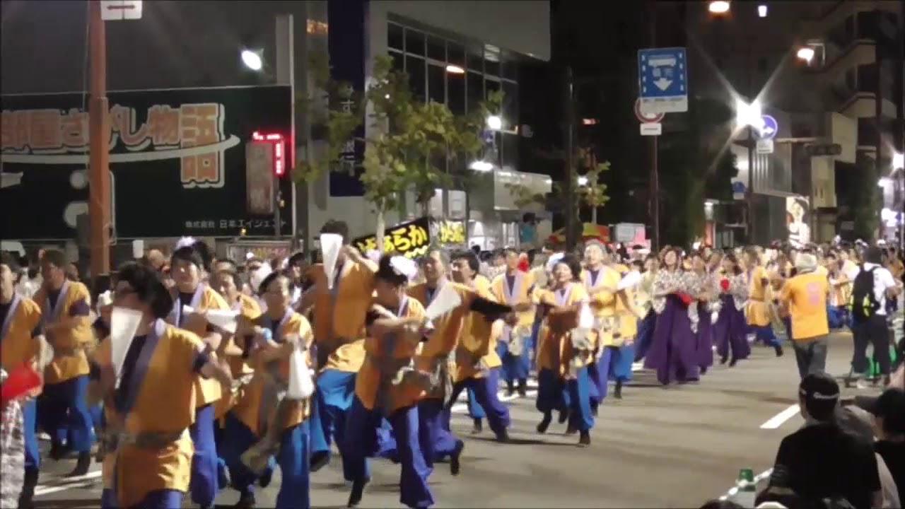 松山まつり2018 野球拳踴り NTT西日本グループ連 - YouTube