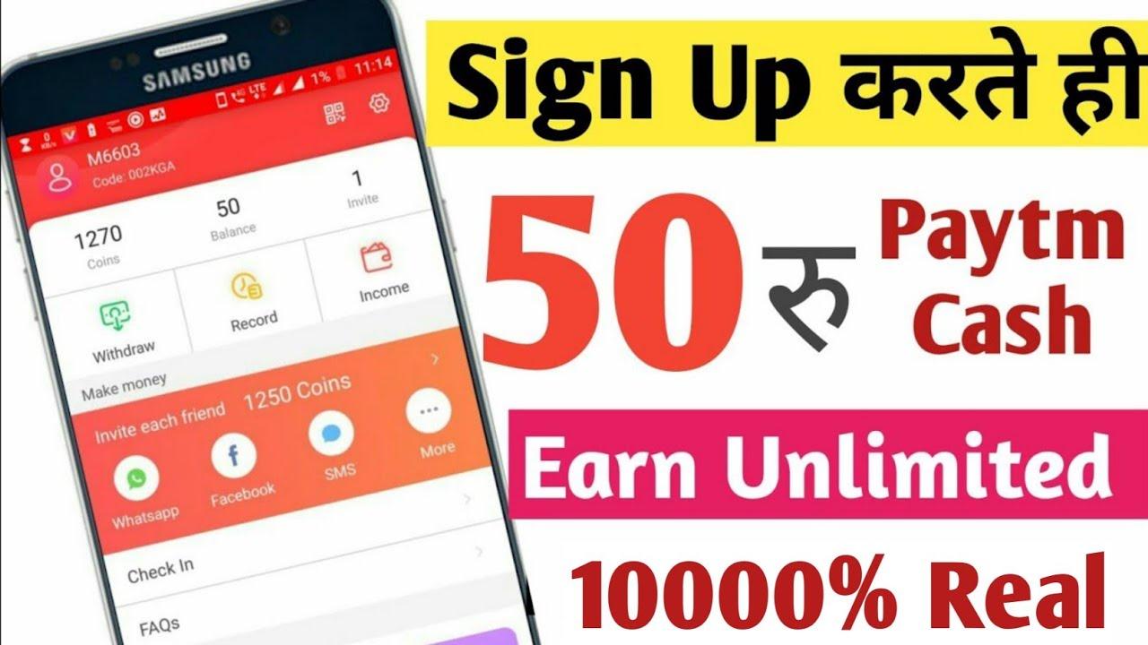 Make Money App Referral Code 2019 Earn Money Taking Surveys