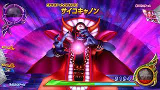 DQMBV HD モンスターバトルロードビクトリー vs 大魔王ゾーマ★真ゾーマ