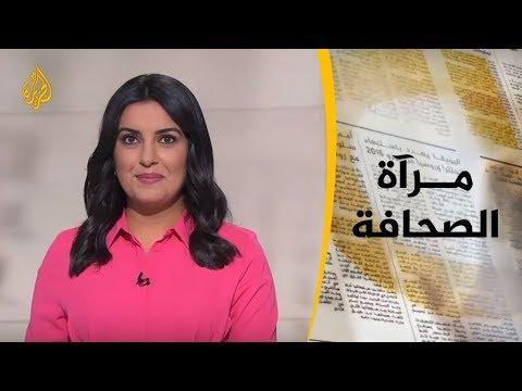 مرآة الصحافة الاولى 18/7/2019  - نشر قبل 58 دقيقة
