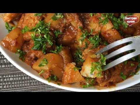 Cпасательное блюдо, которое выручает при отсутствии идей и времени. Соус из мяса и картофеля.