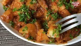 Cпасательное блюдо которое выручает при отсутствии идей и времени Соус из мяса и картофеля