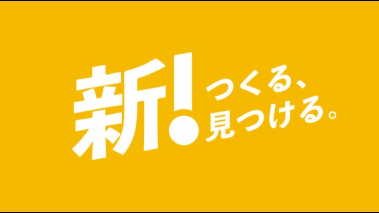 テレビ チャンネル 読売
