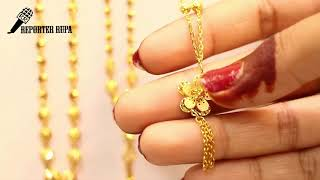 Gold Chains New Designs | Gold Chain Collection 2018 | Chain Design for Women | Reporter Rupa