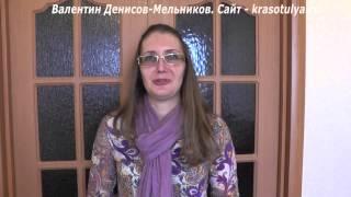 Помощь психолога отзывы. Психолог отзывы, посоветуйте психолога видео. Психолог в Москве(, 2014-09-06T13:33:22.000Z)