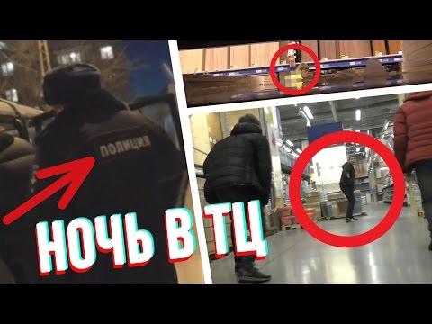 НОЧЬ В АКСОНЕ, ПОЙМАЛА ОХРАНА, ВЫЗОВ ПОЛИЦИИ  24 hours in Russian AKSON