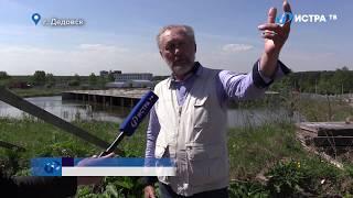 Пруд в Дедовске на незавершенном строительстве