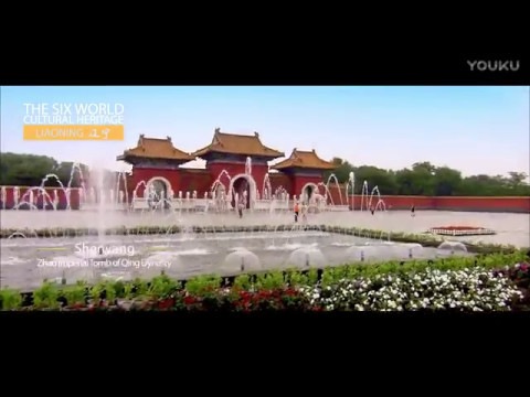 Liaoning Tour—a magical place in China