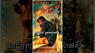 //Oorum thoonga oorar thoonga song //SPB hits //Tamil love feel song //Night vibes status #Nightsong