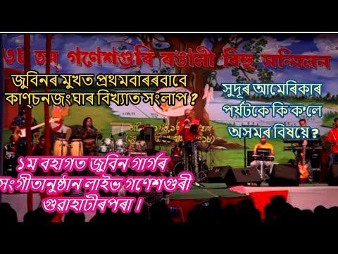 Zubeen Garg's full Bihu Function Live From Ganeshguri Guwahati 15th APRIL 2018