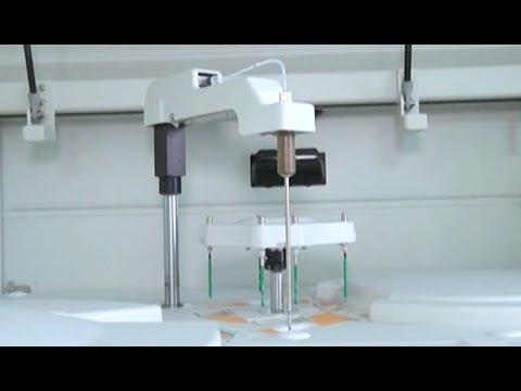 Биохимический анализатор крови в Златоусте
