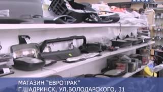 видео магазин автозапчастей для иномарок