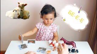 Звуки животных для самых маленьких - развивающие игры для детей - как говорят животные