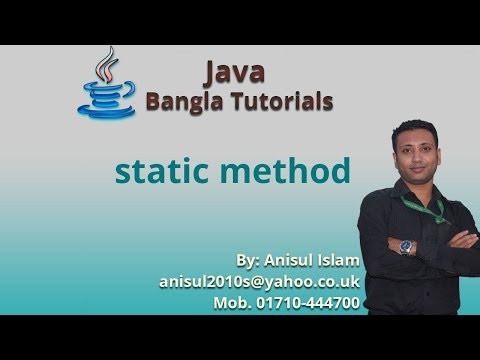 java-bangla-tutorials-92-:-static-method