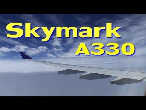[FHD機窓] ミニスカで話題のスカイマークA330ですがミニスカは収録無しです!!! Skymark Airlines A330