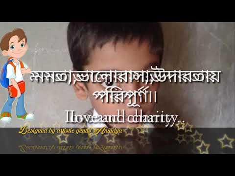 Self written poem by Anindya