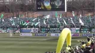 2013年 栃木SC対松本山雅FC J2開幕戦.