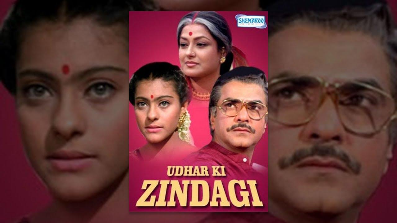 Udhar Ki Zindagi - Hindi Full Movies - Jeetendra - Moushumi Chatterjee - Kajol - Superhit Movie -4225