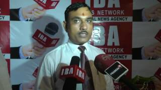 IBA News Network National  Conference 2016