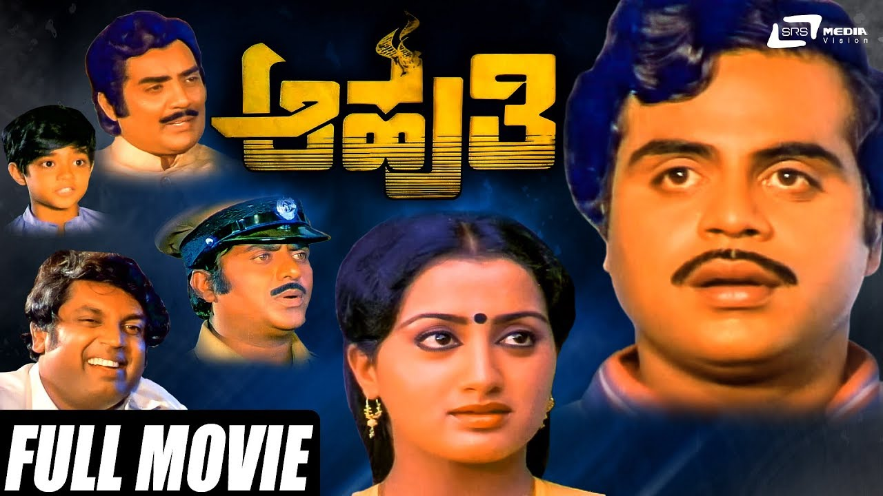 Aahuthi songs free download naa songs.