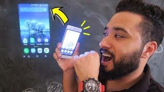 أظهر شاشة هاتفك على الحائط !! - شيء مدهش ؟!