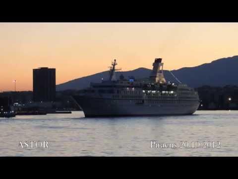 ASTOR arrival at Piraeus Port