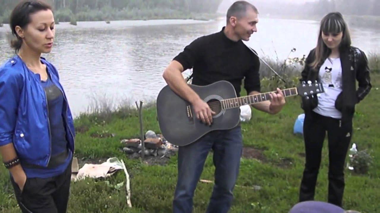 на природе красивые песни под гитару    лето 2013 .Башкирия .р Инзер.