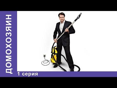 Знакомства без регистрации в Воронеже и области — Доска