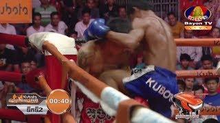 សំអាត រស់ជាតិ Vs ផង់ សាម៉ាឡេ, 09/September/2018, BayonTV Boxing   Khmer Boxing Highlights