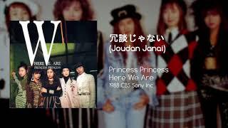 Lyrics: Konno Tomoko (今野登茂子) Music: Nakayama Kanako (中山加奈子)