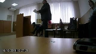 суд 16 10 19 ход видео иск МВД избиение судья Юшкова  88