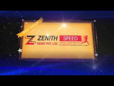 Zenith Remit