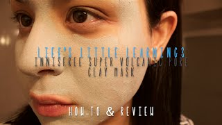 Innisfree Super Volcanic Pore Clay Mask | How-to & Review