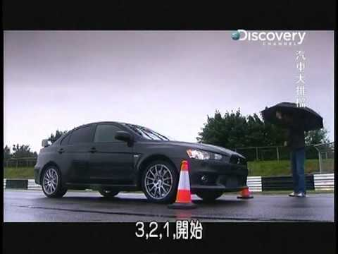 fifth gear mitsubishi evolution vs subaru impreza youtube. Black Bedroom Furniture Sets. Home Design Ideas