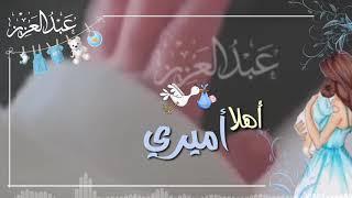 بشارة مولود الكترونيه باسم عبدالعزيز للطلب حسابنا ع الانستقرام tasamim_fadyohat فقط ب ٥٠ ريال