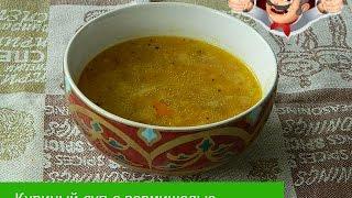 Как приготовить куриный суп с вермишелью и картофелем видео рецепт