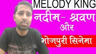 Melody king nadeem -shravan