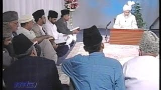 Urdu Tarjamatul Quran Class #263 Surah Al-Hujurat verses 5 to 19