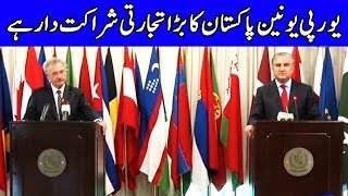 Shah Mehmood Qureshi And Foreign Minister of Luxembourg Complete Conference | 7 March 2019 | Dunya