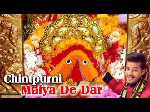चिन्ता पुरनी Maiya De Dar !! Popular Chinta Purni Mata Bhajan 2016 !! Mani Ladla !! Jai Bala Music