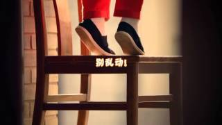 Orion China(pie) Tv Commercial Ad 2014, Song By Love Island Records