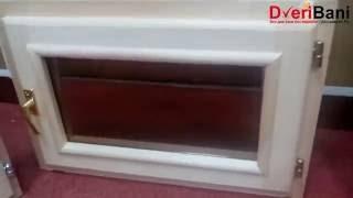 Окна для бани деревянные. Стеклопакет липа. Обзор(Деревянные окна для бани. Деревянный стеклопакет Особенности конструкции. Качество сборки. Детальный обзо..., 2016-07-03T22:12:28.000Z)