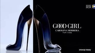 Реклама духов Good Girl от Carolina Herrera / Каролина Херерра синяя туфелька