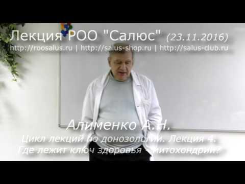 Эссенциальные фосфолипиды: Ливолин, Резалют Про, Фосфоглив