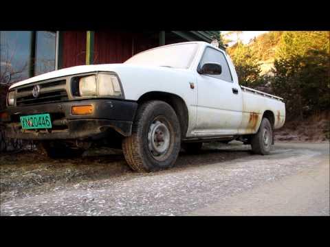 VW Taro 2.4L Diesel Funny Cold Start